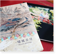 [Photo Collection]フォトコレクション